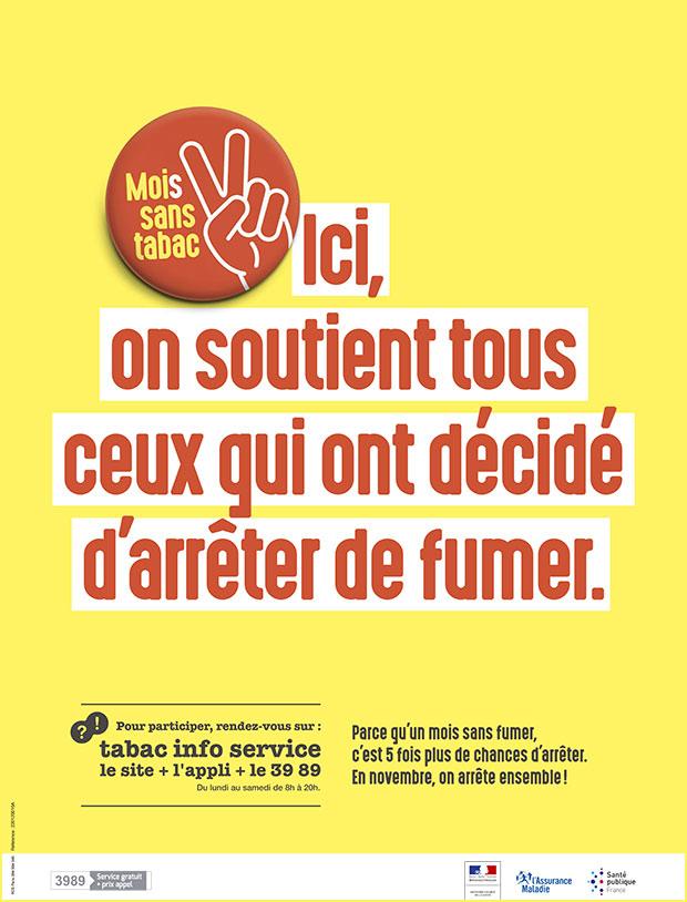 ici-on-soutient-tous-ceux-qui-ont-decide-darre%cc%82ter-de-fumer_
