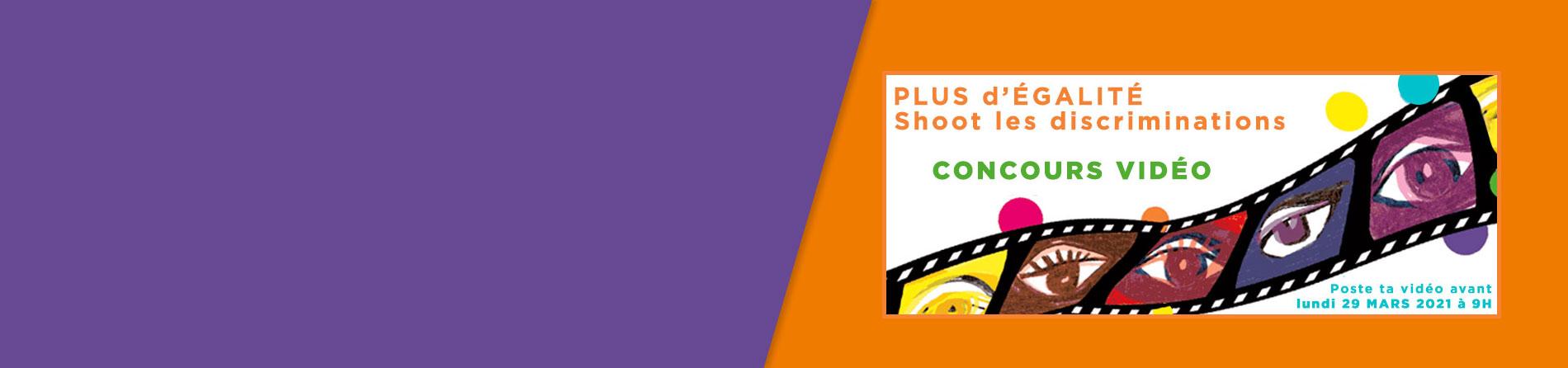 Pushshootld